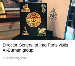 About Us - Al-Burhan Group