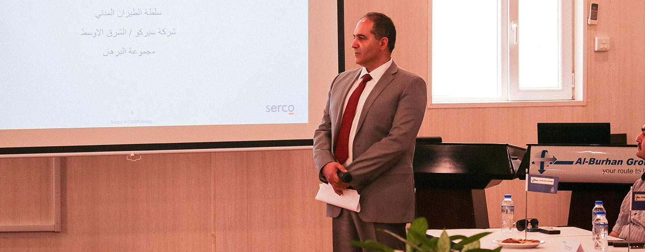 ABG/Serco Organise Workshop in Baghdad to introduce New ATC project in Iraq